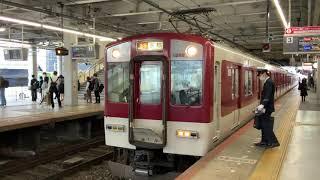 近鉄 奈良線 大和西大寺駅(A26) 京都行き急行 1252系(2両)+1026系(4両)