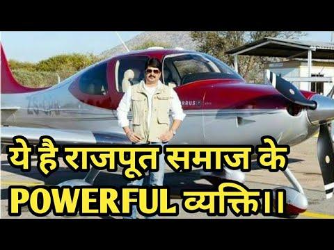 Image result for raja bhaiya rajput