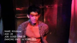 Repeat youtube video My Life as a GoGo Dancer