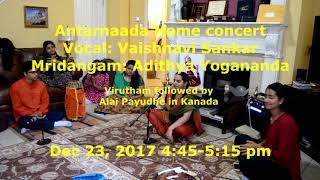 Download Antarnaada Vaishnavi Sankar Virtham followed by alaipauthe 122317  2 of 3 MP3 song and Music Video
