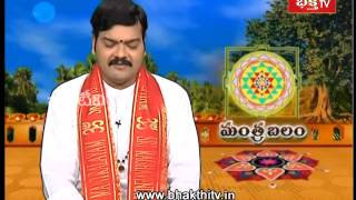 Navagraha Dosha Nivaran Ganapathi Mantram