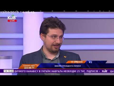 Телеканал Київ: 13.03.19 Київ Live 14.00
