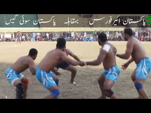 2017 Semi Final Match Pakistan Air Force vs Pakistan Sui Gas-National Kabaddi Championship 2017