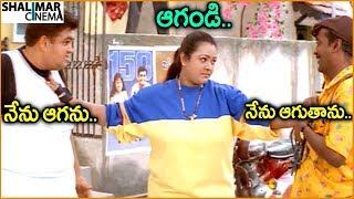 Shakeela, Lakshmipati  || Telugu Movie Scenes || Best Comedy Scenes || Shalimarcinema