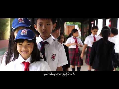 World-Class International School in Yangon