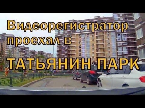 Новостройки Подмосковья: актуальный каталог предложений от