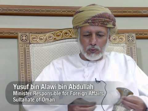 This Is America & The World: In The Sultanate Of Oman - Part