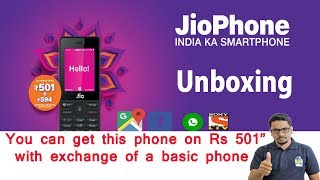 Hindi || jio phone unboxing 2019 on the price Rs 501