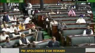 On the sidelines of the Liberhan debate in Lok sabha a different st...