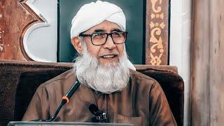 الشيخ فتحي صافي - درس جامع الشيخ محيي الدين ابن عربي - الجمعة 18/5/2018