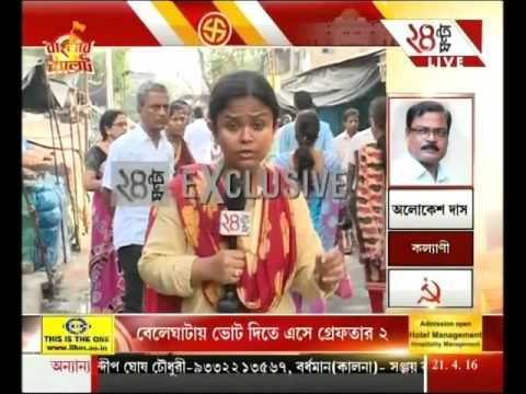 Kolkata Election