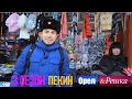 Орёл и Решка. 3 сезон - Китай | Пекин (HD)