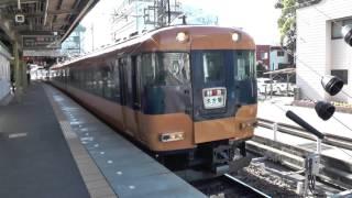 名古屋行き特急 発車!! 近鉄12200系+近鉄22000系ACE