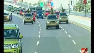 الآن | مراسم تشييع سلطان عمان الراحل السلطان قابوس بن سعيد