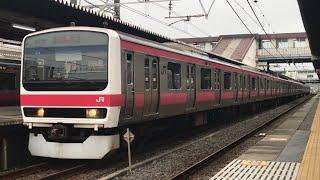 JR東日本 京葉線 209系500番台 ケヨ34編成 快速 東京行き 蘇我 発車
