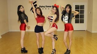 Baixar SISTAR 씨스타_SHAKE IT KPOP dance cover by FDS (secciya)