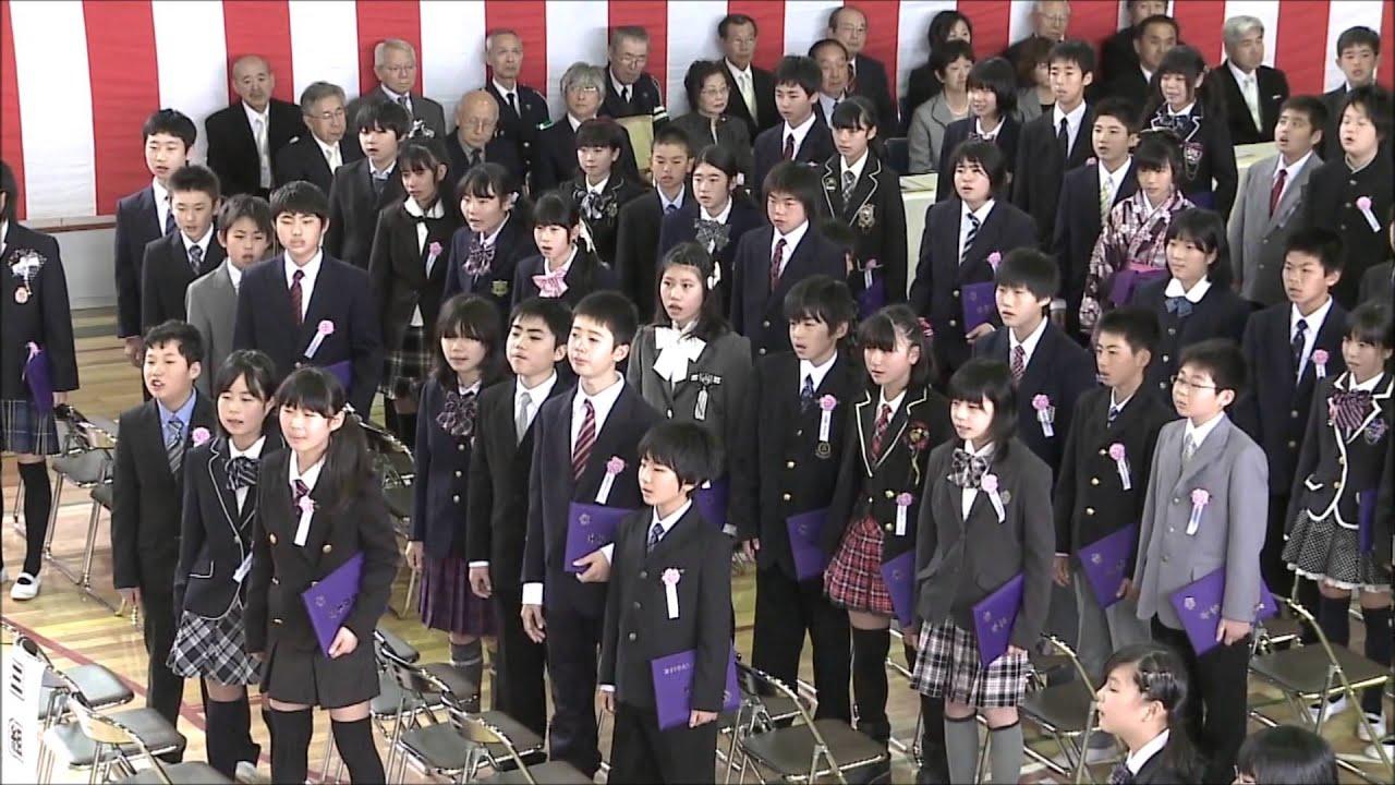 Movie 06 小学校卒業式posted by loritenor18