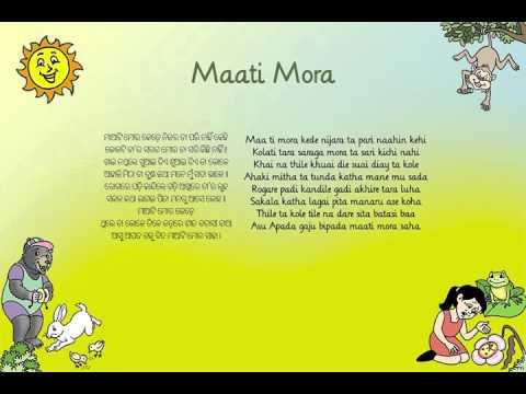Maati Mora