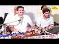 Download Duniya Me Dev Hajaro Ha Live 2017 - !! Hanuman Chand Sevag  !!   FULL HD   | MP3 song and Music Video