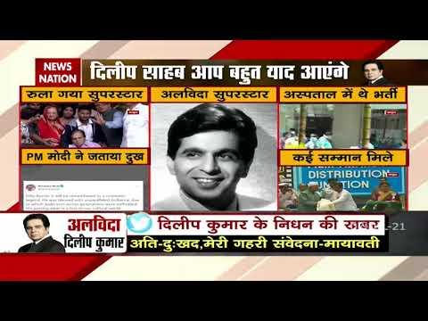 Dilip Kumar: Funeral to take place today at Santacruz cemetery Mumbai