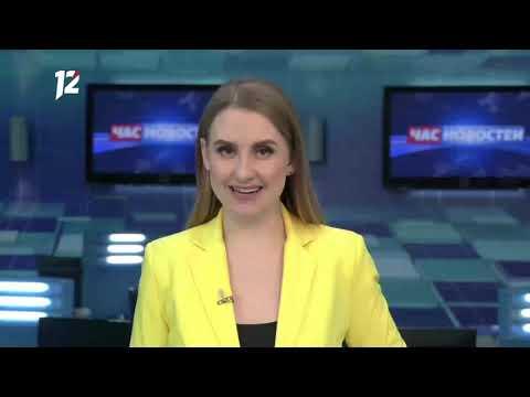 """Итоговый выпуск """"Часа новостей"""" за 13.01.2020. Новости Омска"""