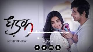 dhadak movie ringtone | Download Mp3 | Dhadak filam 2018 | #Lk_edits07 #dhadakmovieringtone#dhadak