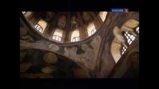 Метрополии. 5. Миссия в Константинополь