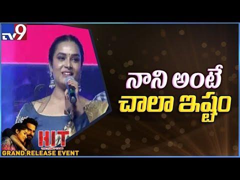 Hari Teja Speech At HIT Movie Grand Release Event - TV9