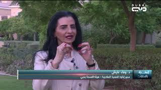 أخبار الإمارات   دراسة حديثة تؤكد خطر طريقة إعداد الطعام على الفحم