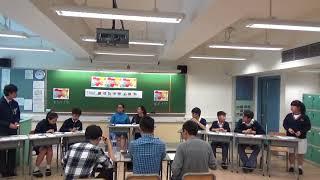 Publication Date: 2018-05-14 | Video Title: 【第一屆香港辯論聯賽】首輪A組#2.1_「STEM應成為中學