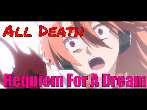 Убийца Акамэ【Akame ga Kill】All Death - Requiem for a Dream