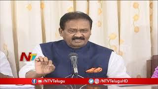 Shabbir Ali Press Meet   Says KCR made false Promises to Telangana People   NTV