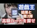 secretソース - YouTube