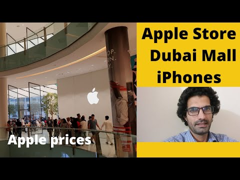IPhone Prices In Dubai Mall |Apple Store In Dubai Mall