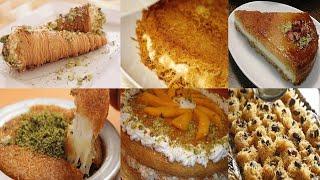 وصفات مختلفة ل الكنافة اللذيذة ف دقيقتين لشهر رمضان المبارك تحلية سريعه
