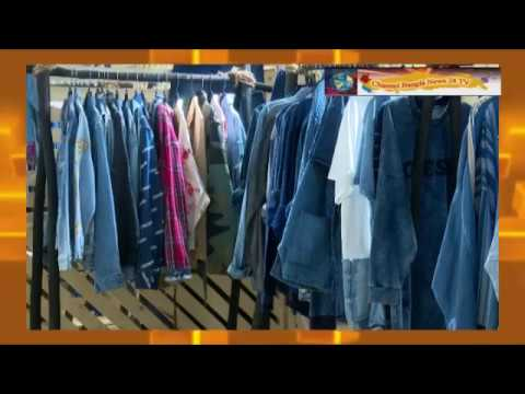 denim export Bangladesh -chanal bangla news 24 tv- on You tube