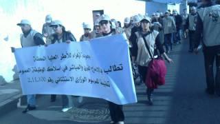 01/02/2012 مسيرة نحو المجلس الإستشاري لحقوق الإنسان .MP4