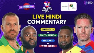AUSTRALIA vs SOUTH AFRICA | ENGLAND vs WEST INDIES | ICC Men's T20 World Cup 2021 | Hindi Commentary