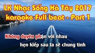Karaoke LK Nhạc sống Hà Tây 2017 - Part1| Âm thanh sống động | Hình ảnh full HD| beat chất lượng cao