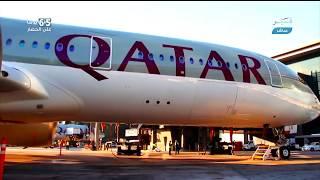 السعودية: ادعاء «الخطوط القطرية» دخولها أجواء المملكة غير صحيح (فيديو) | المصري اليوم