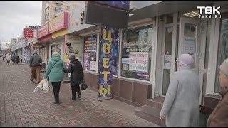В Красноярске сносят павильоны