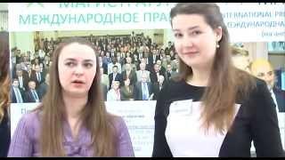 День открытых дверей в РУДН. 04.04.2015г.