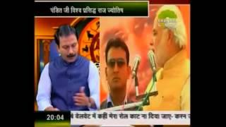 Prediction On Narendra Modi ---19-4-2014