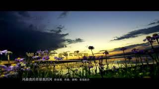 Tibetan New Song 2020