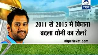 ABP News special ll Vishwa Vijeta ll Shoaib Akhtar talks about Team India
