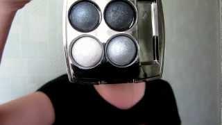 Faberlic: Запеченые тени Квадро Эффект