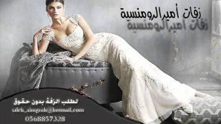 زفة فرس فرس - حسين الجسمي و أصالة بدون موسيقى إسلامي