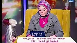 ميار الببلاوي تكشف عن دراسة 37 % من حالات الطلاق سببها الحموات .. شاهد السبب !