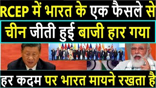 Download India is ready to give China a heavy blow !