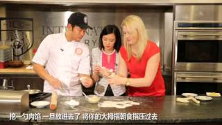 【Asian Kitchen】Learn How to Make Dumplings and Buns for Chinese New Year